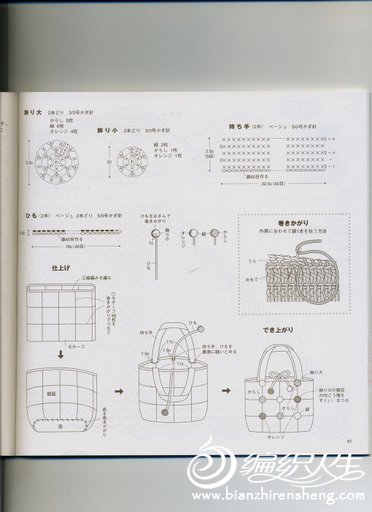 bag-48-3.jpg