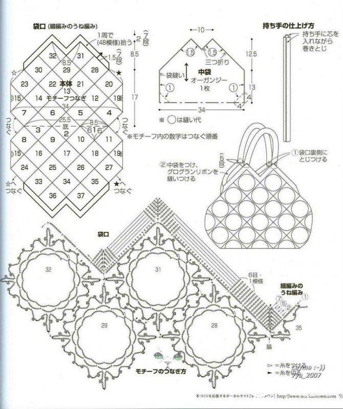 bag-51-3.jpg