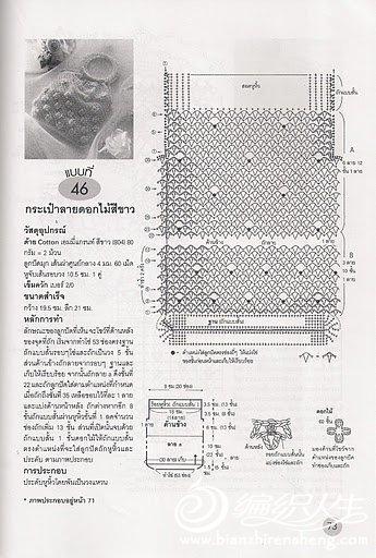 bag-52-2.jpg