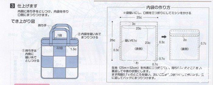 bag-55-2.jpg