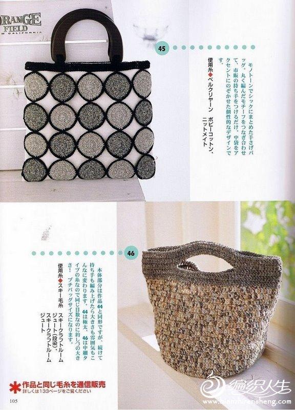 bag-56-1.jpg