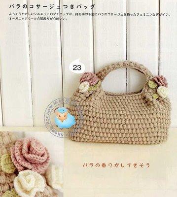 bag-58-1.jpg