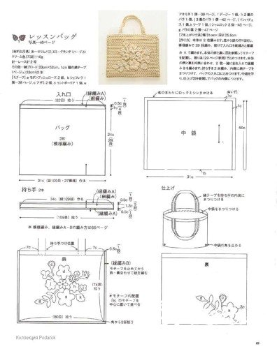 bag-59-2.jpg