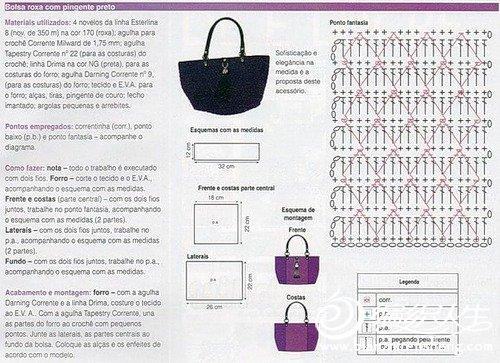 bag-61-2.jpg
