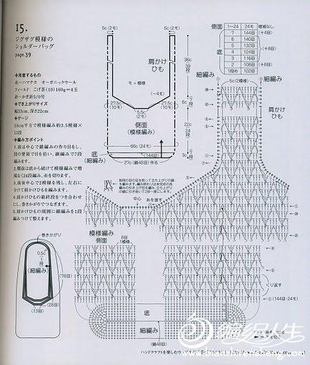bag-62-2.jpg