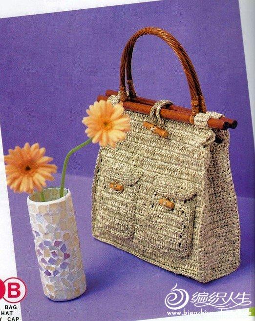 bag-65-1.jpg