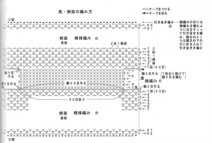 bag-67-3.jpg