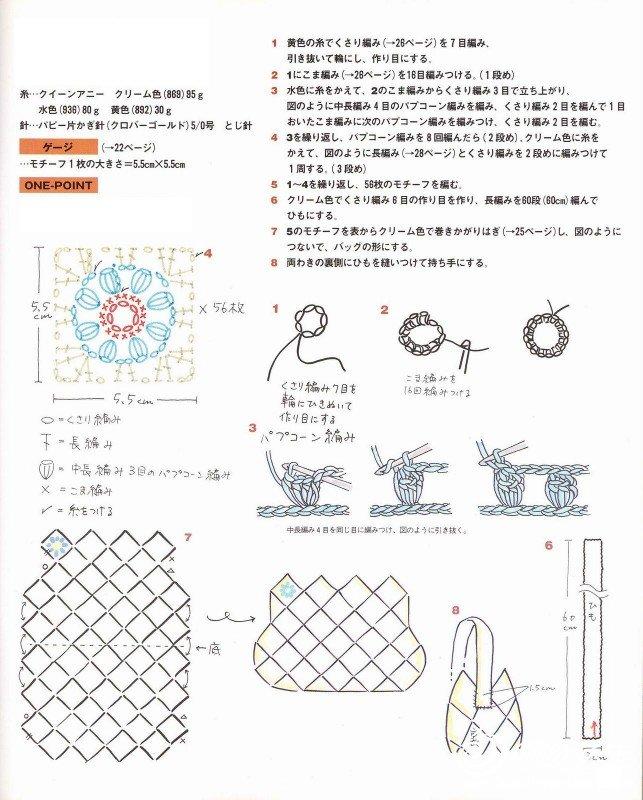 bag-68-2.jpg