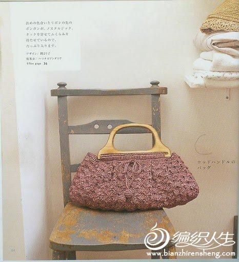bag-70-1.jpg