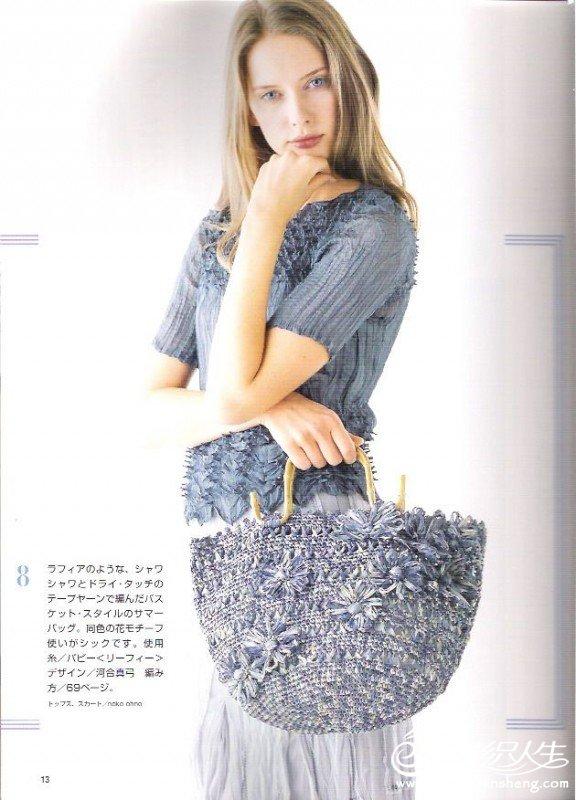 bag-72-1.jpg