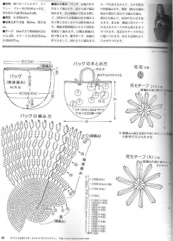 bag-72-2.jpg