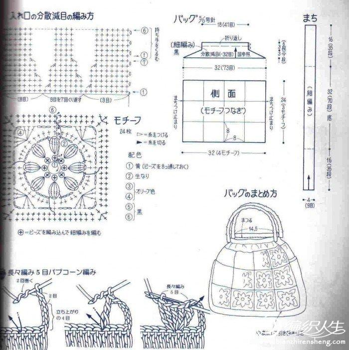bag-74-2.jpg