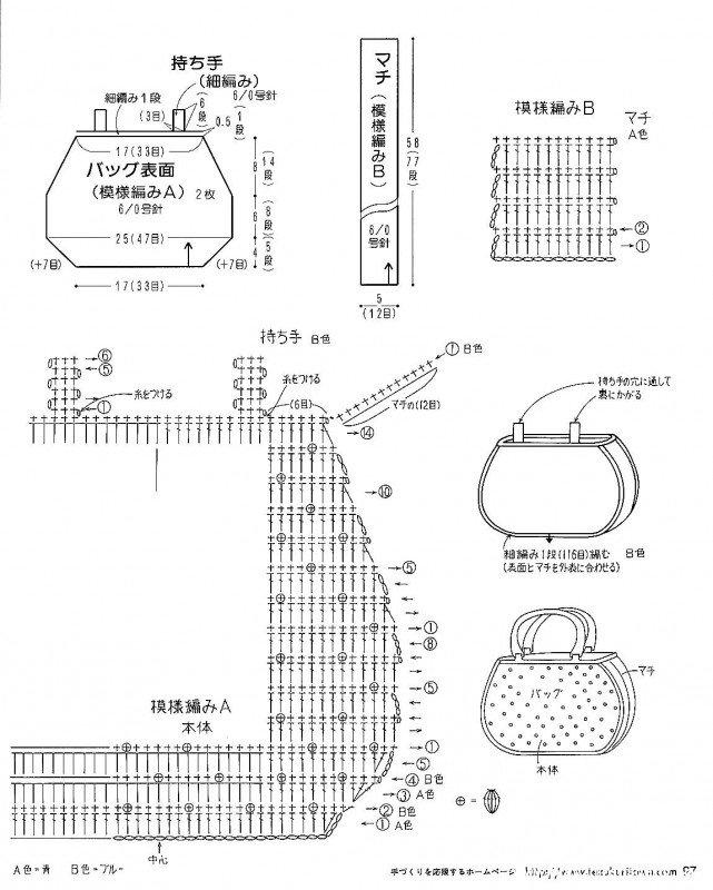 bag-75-2.jpg