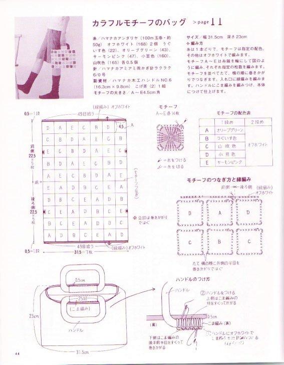 bag-76-3.jpg