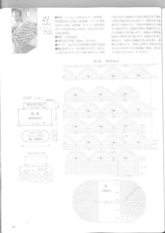 bag-77-2.jpg