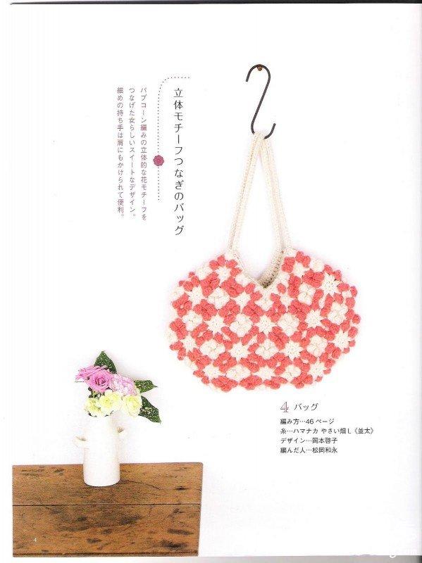 bag-78-1.jpg