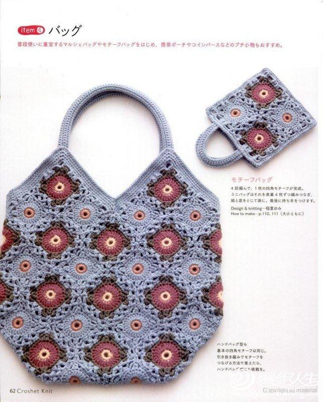 bag-80-1.jpg