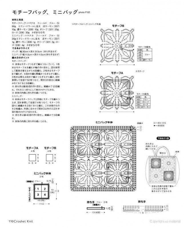 bag-80-2.jpg