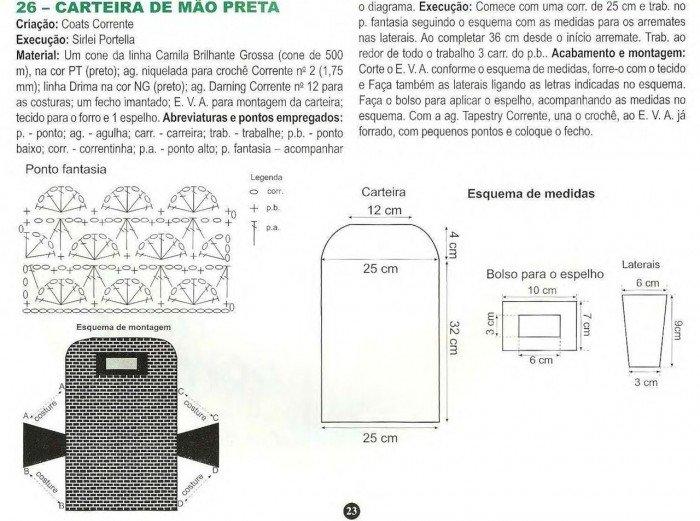 bag-81-3.jpg