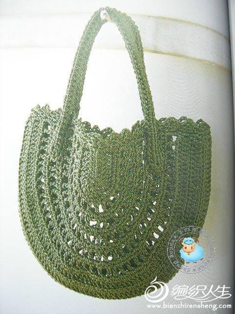 bag-86-1.jpg