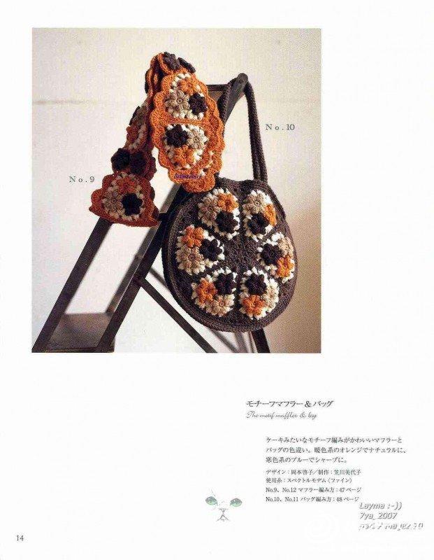bag-89-1.JPG