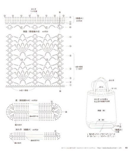 bag-a21-2.jpg