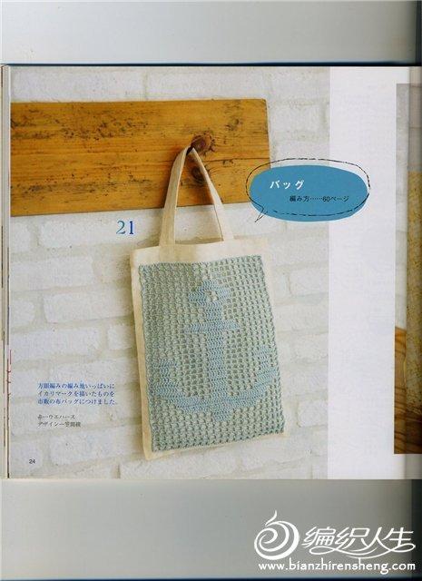 bag-a23-1.jpg