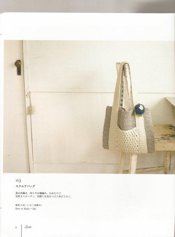 bag-a25-1.JPG