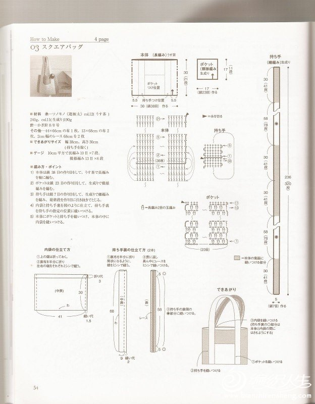 bag-a25-2.JPG