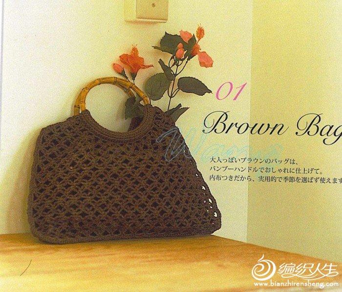 bag-a27-1.jpg
