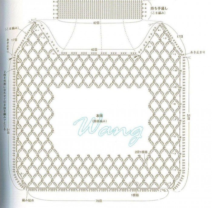bag-a27-2.jpg