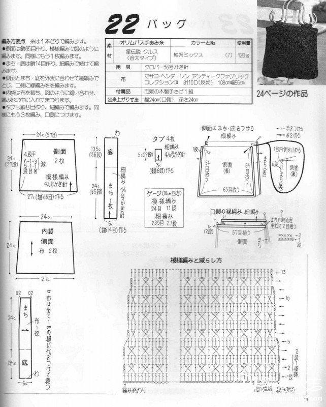 bag-a28-2.jpg