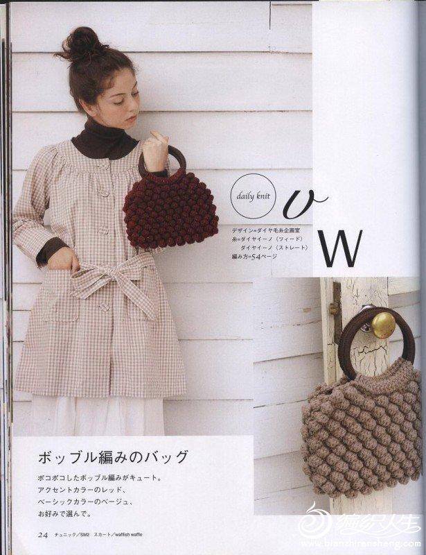 bag-a30-1.jpg