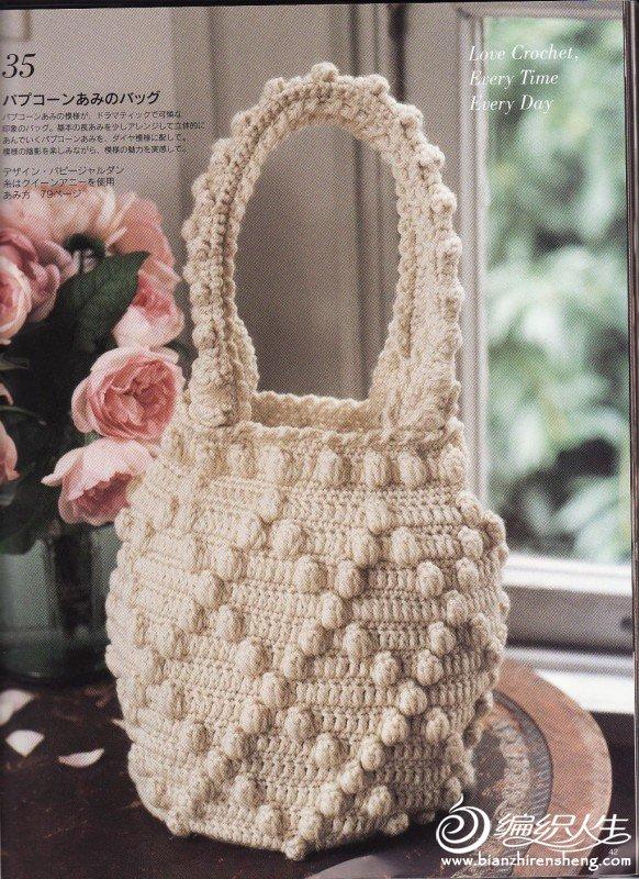 bag-a31-1.jpg