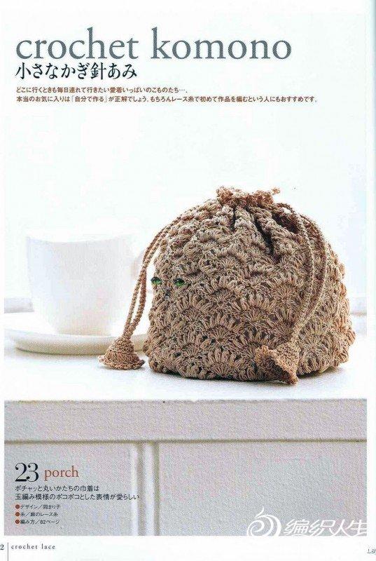 bag-a32-1.jpg