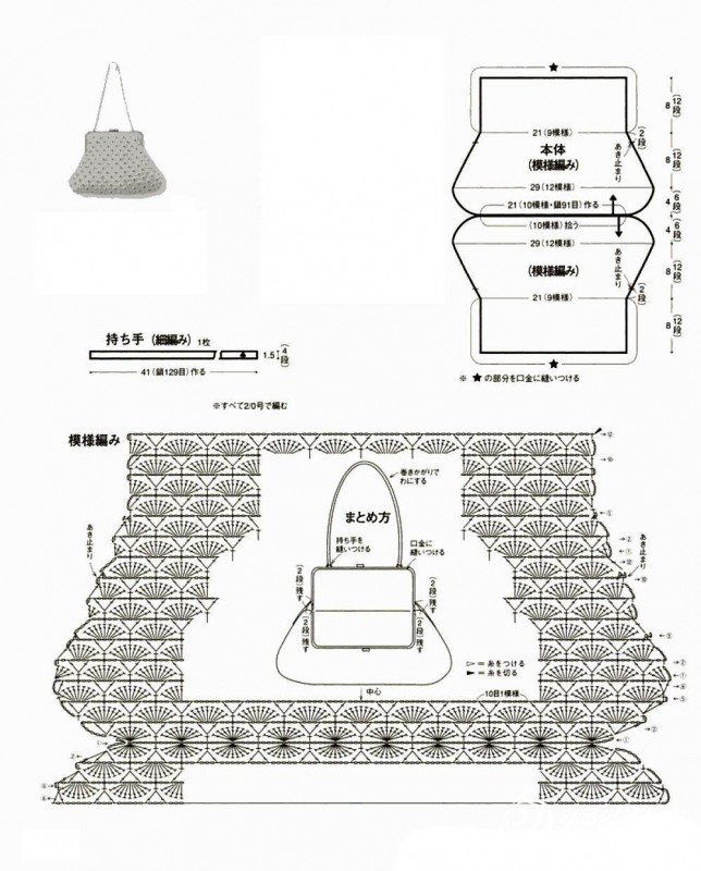 bag-a33-2.jpg