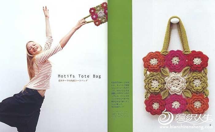 bag-a34-1.jpg