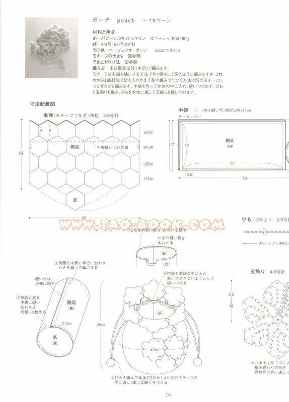bag-a35-2.jpg