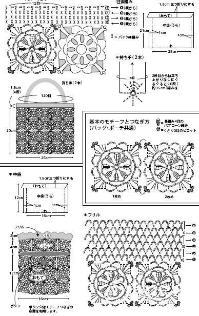bag-a36-2.jpg