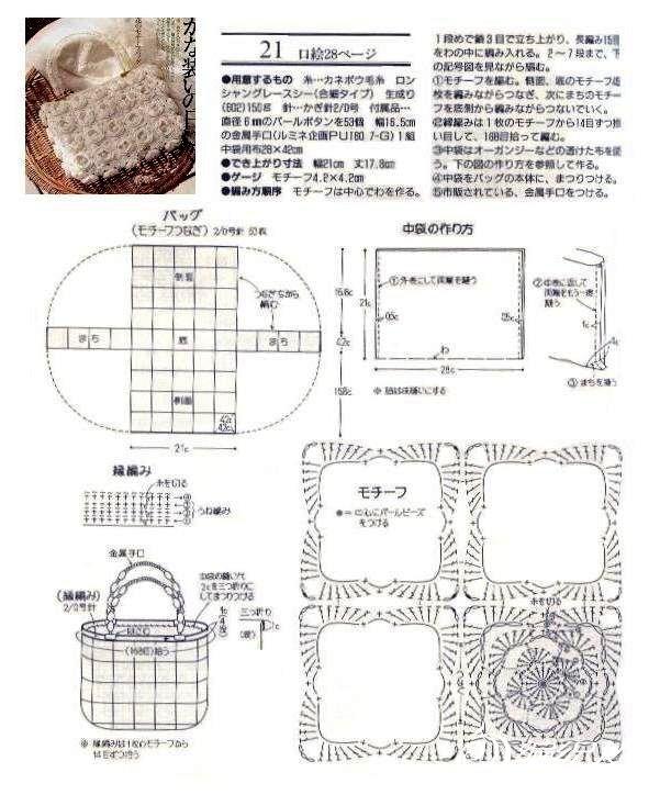bag-a38-2.jpg