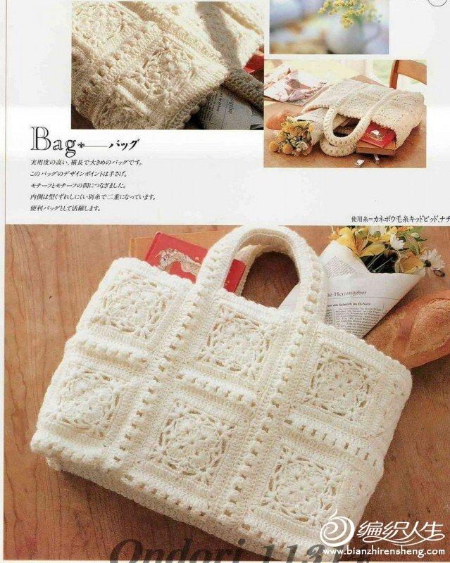 bag-a39-1.jpg