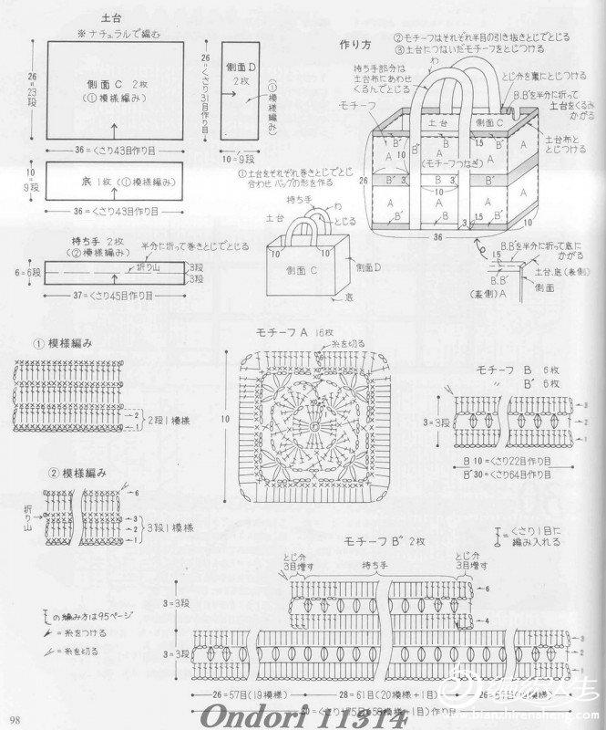 bag-a39-2.jpg