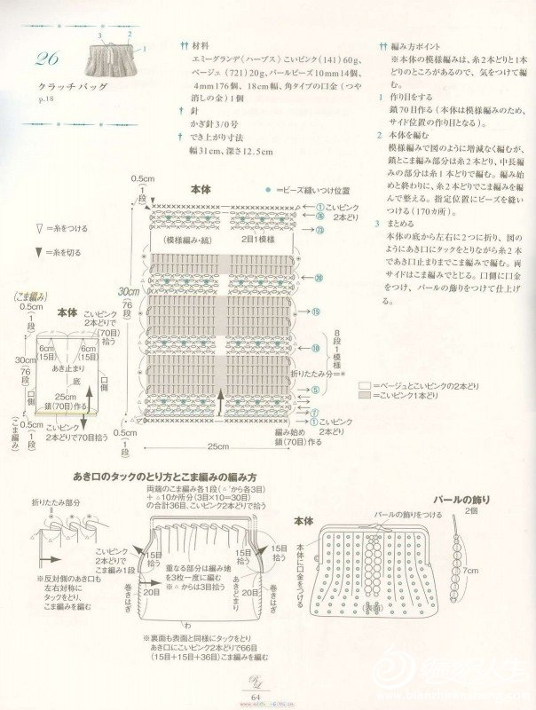 bag-a41-2.jpg