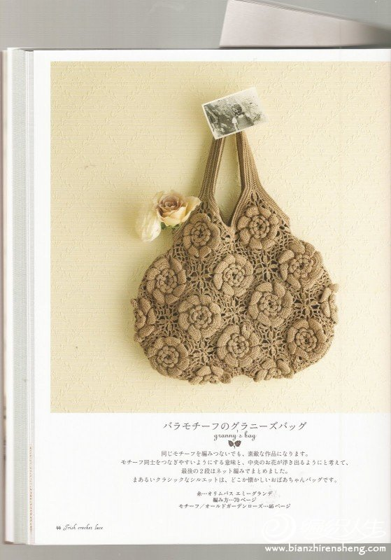 bag-a42-1.jpg