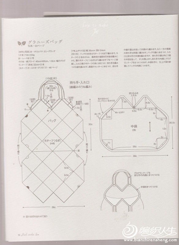 bag-a42-4.jpg