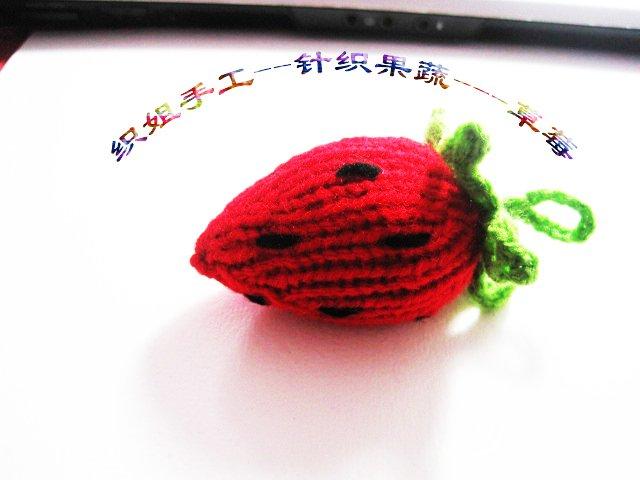 织姐教程--针织草莓。 (2).jpg