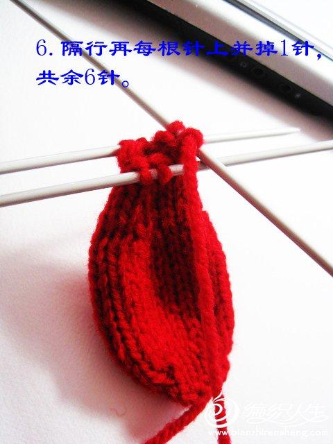 织姐教程--针织草莓。 (10).jpg