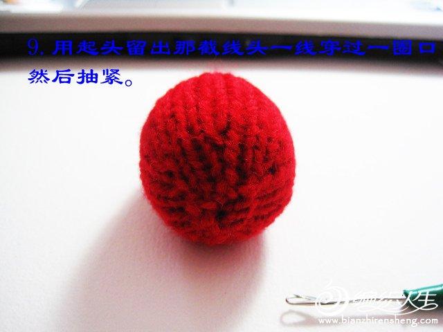 织姐教程--针织草莓。 (13).jpg