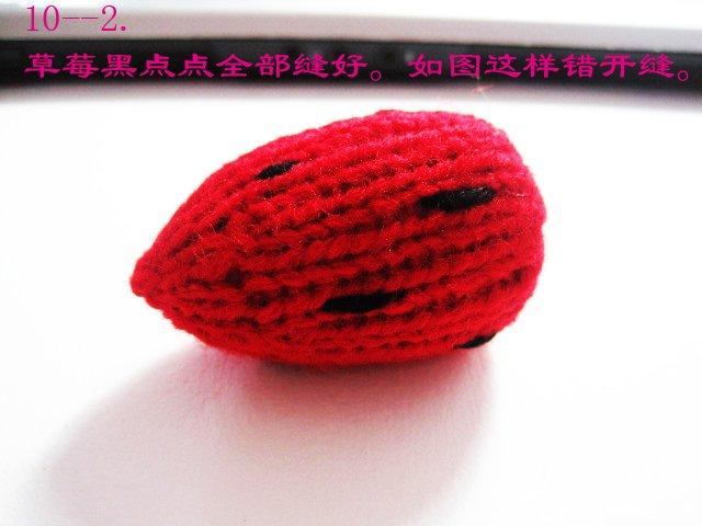 织姐教程--针织草莓。 (15).jpg
