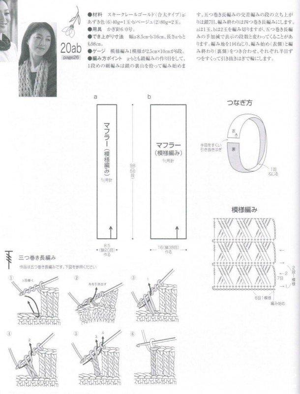 CCF03202010_00075.jpg